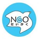 ndai-badge1